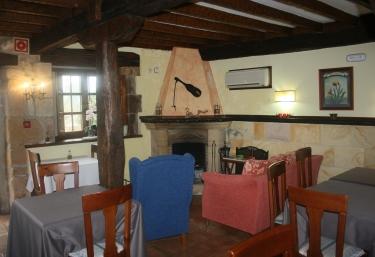 Posada Casa del Organista - Santillana Del Mar, Cantabria