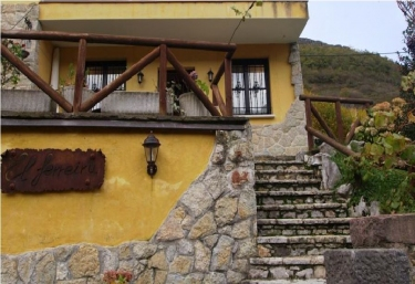 El Ferreiru I - Ricabo (Quiros), Asturias