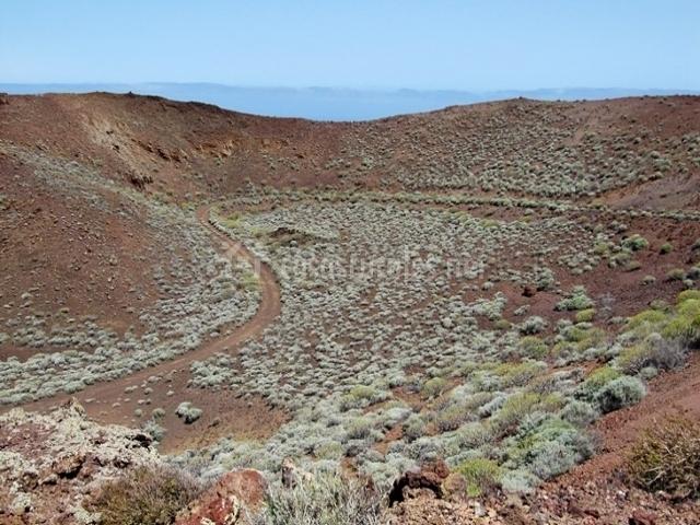 Paisaje Volcánico