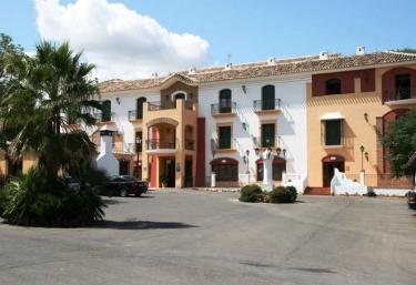 Hotel Rural Huerta de las Palomas - Priego De Cordoba, Córdoba
