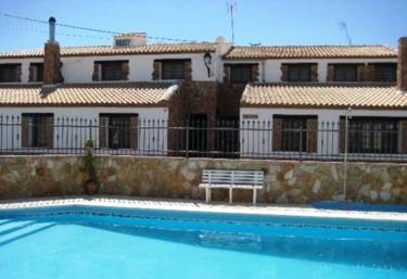 Casa Posada Las Yeguas - Campo Camara, Granada