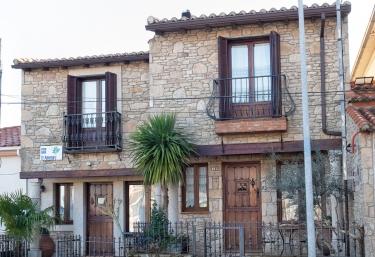 Casa Rural El Almendro - Aldeadavila De La Ribera, Salamanca