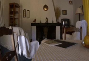 Casa de los Naranjos - Almonaster La Real, Huelva