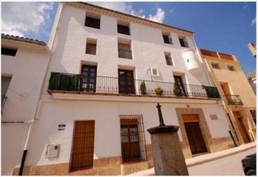 Casa Sastre-Segui - Vall De Gallinera, Alicante