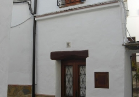 Casa del Anafe - Conjunto Rural Casa Victoria