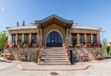 Hotel Rubielos - Rubielos De Mora, Teruel