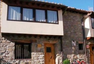 Azagalla Rural - El Roble - Casas Del Abad, Ávila