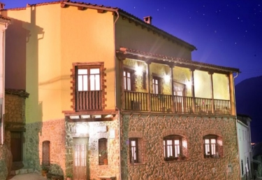 Casa rural Garza Real - Valdastillas, Cáceres