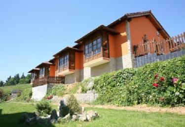 Apartamentos rurales Mirador Picos de Europa - San Juan De Parres, Asturias
