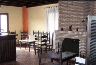 Aparthotel rural Doce Caños - Galaroza, Huelva