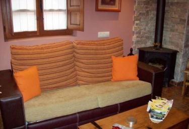 El Privilegio Apartamento II - Villa De Sub, Asturias