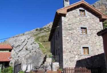 El Privilegio Apartamento IV - Villa De Sub, Asturias
