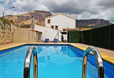 Cortijo El Paso - Velez Blanco, Almería