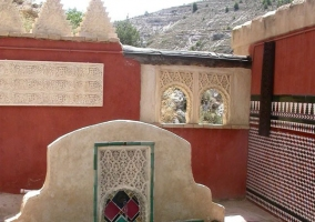 Mudejar - Al-Axara Home Spa