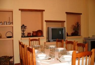 Casa Rural La Charca - La Maya, Salamanca