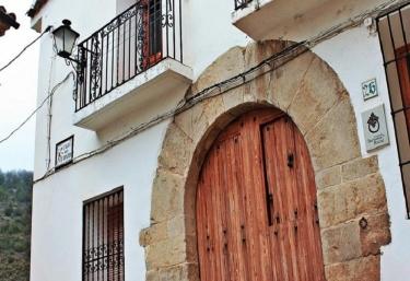 El Frontón - Abejuela, Teruel