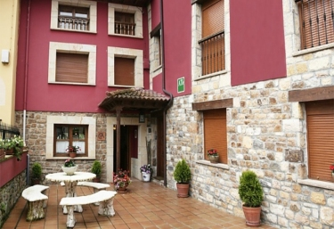 Complejo Rural Regoria - Inguanzo, Asturias