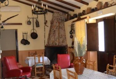 Turismo La Loma - Cabeza Del Buey, Badajoz