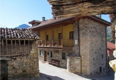 El Privilegio Apartamento I - Villa De Sub, Asturias