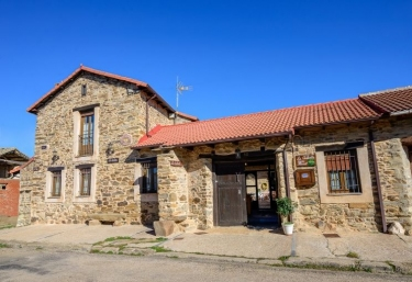 La Calista II Casa Rural - Santa Catalina De Somoza, León