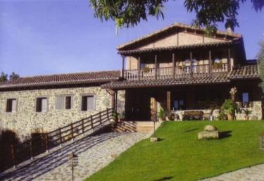 El Portalón de Gavilanes - Gavilanes, Ávila
