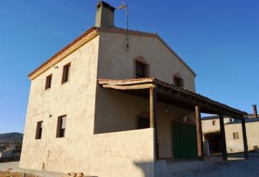 Complejo rural Reina - Moratalla, Murcia