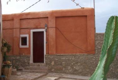 Apartamentos Turísticos Rurales La Fábrica - Agost, Alicante