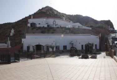 La Cocinillas- Casa Ceres - Cortes Y Graena, Granada