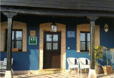 Campón de Antrialgo- Casa Azul - Antrialgo, Asturias