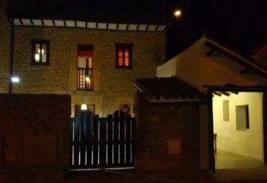 Casa Rural La Tienda de Villanueva - Villanueva De Colombres, Asturias