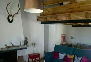 La Casa de la Cumbre - Valverde Del Camino, Huelva