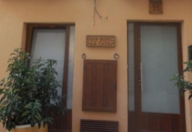 Casa Rural La Cuca - Lerin, Navarra