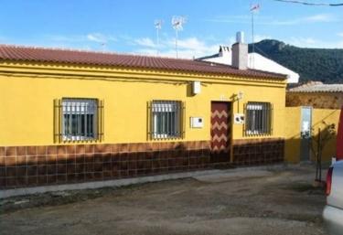La Casa de La Teófila - Almodovar Del Campo, Ciudad Real