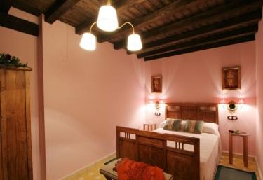 Apartamentos El Zarzo- Verde - Hervas, Cáceres