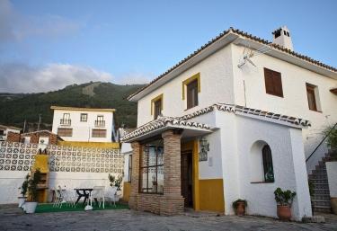 Casa Patio los Naranjos - Alcaucin, Málaga