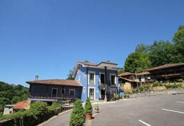 La Casona de Cardes- El Hotel - Cangas De Onis, Asturias
