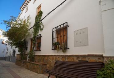 Rural La Parra Castril - Castril De La Peña, Granada
