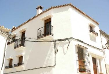 Casa Rural Apartamento El Lebrillero - Zahara De La Sierra, Cádiz