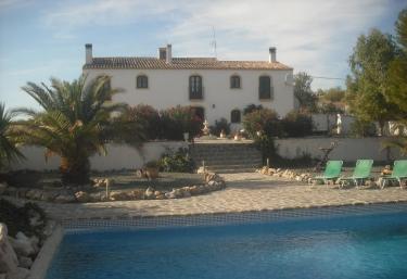 Hotel Los Sibileys - Puerto Lumbreras, Murcia