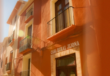Casa Rural Jijona - Xixona/jijona, Alicante