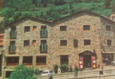 Hostal Ter - Setcases (Municipio), Girona