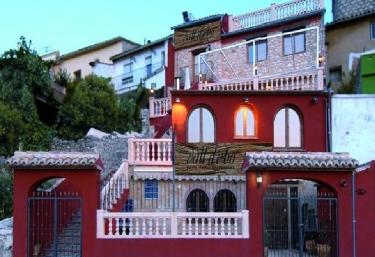 Hotel Rural Barranc De L'ínfern - Vall De Ebo, Alicante