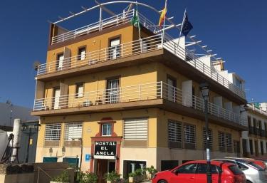 Hostal El Ancla - Alcala Del Rio, Sevilla