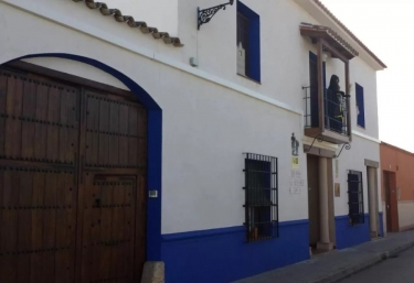 El Lugar de la Mancha - Argamasilla De Alba, Ciudad Real