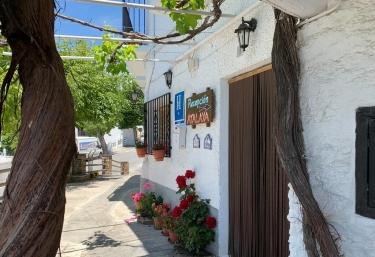 Hostal Rural Atalaya - Capileira, Granada