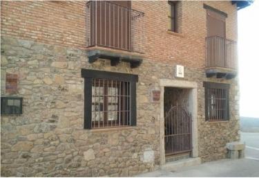 Casa Rural El Olivo - Guijo De Granadilla, Cáceres