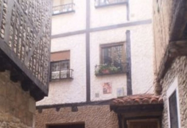 Casa Rural El Rincón del Tablao - La Alberca, Salamanca