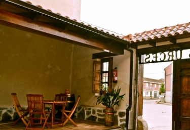 Casa Rural Las Urces - Santibañez De La Isla, León