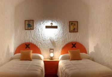 La Cocinillas- Casa Urdimbre - Cortes Y Graena, Granada