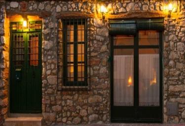 La Casa de la Florencia - Higueruela, Albacete